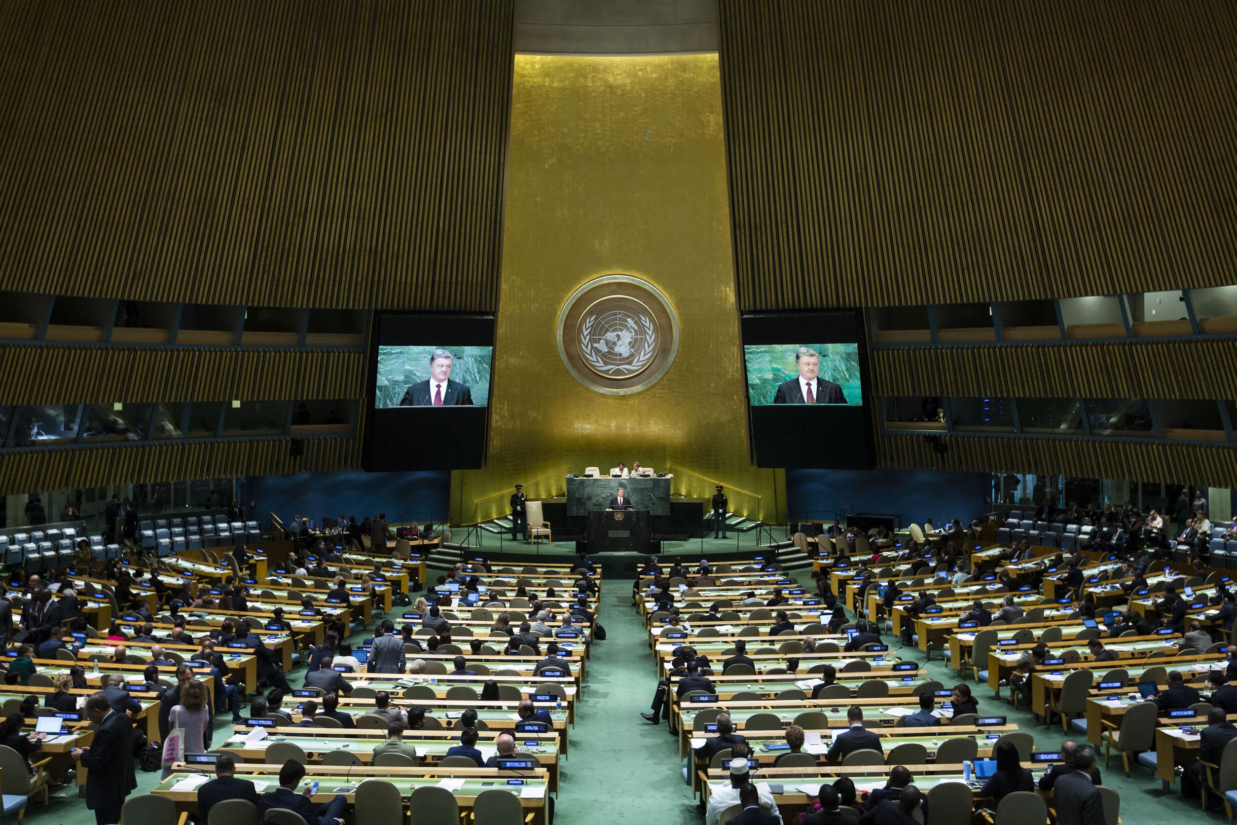 España en la ONU